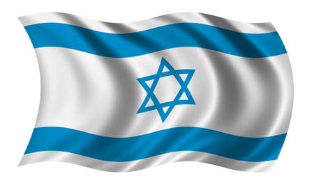 undefined: Flag of Israel waving in the wind - CLIPPING PATH INCLUDED