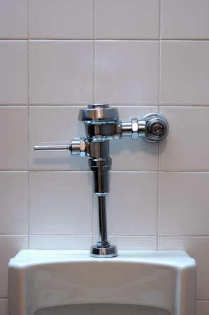 private or public: Urinal