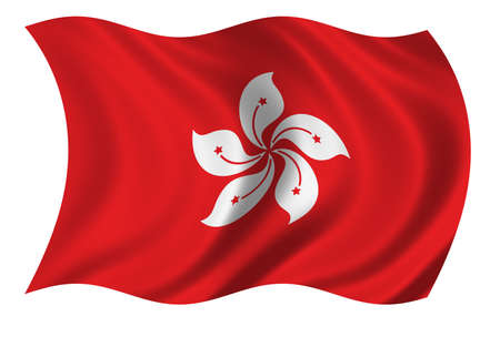 undefined: Flag of Hong Kong waving in the wind - clipping path included