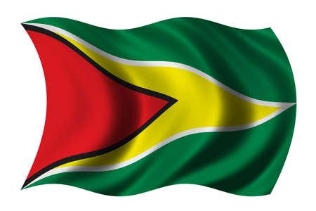 Flag of Guyana waving in the wind Stock Photo - 1282856