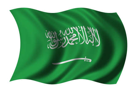 sheik: Flag of Saudi Arabia waving in the wind Stock Photo