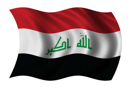iraq conflict: Iraq flag waving in the wind - new official flag Stock Photo