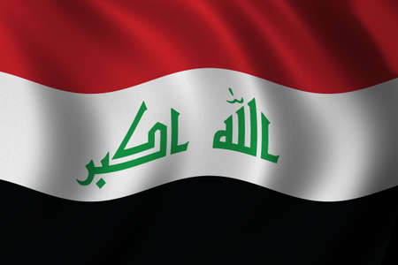 Iraq flag waving in the wind - new official flag photo