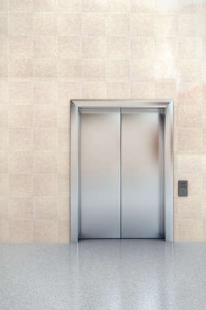 Interior view of business lobby with elevator photo