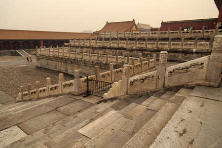 tortuous: Forbidden City tortuous steps Stock Photo