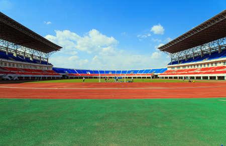 football match lawns: football field