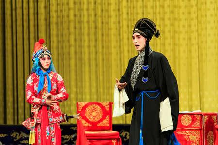 The Peking Opera