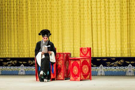 peking: The Peking Opera