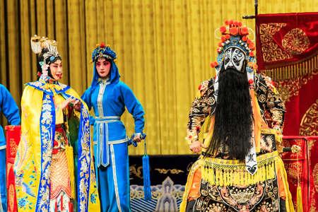 Beijing Opera Farewell My Concubine