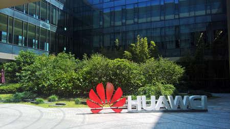Zhejiang Hangzhou HUAWEI branch Editorial