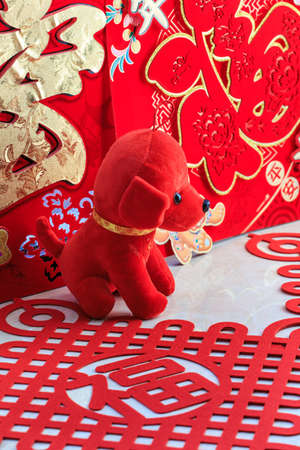 Chinese New Years Spring Festival material