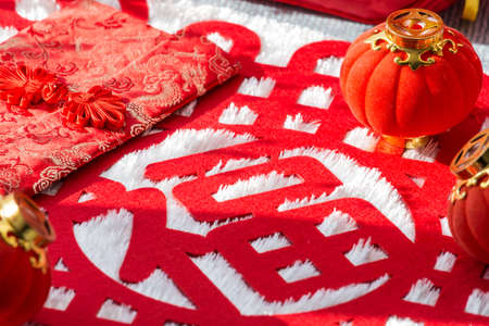 Chinese New Year's Spring Festival material