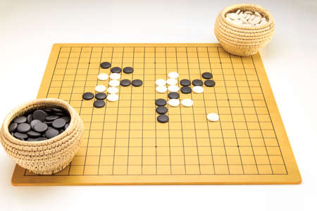 Weiqi - the traditional Asian strategic chess game