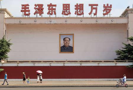 Mao Zedongs portrait 에디토리얼