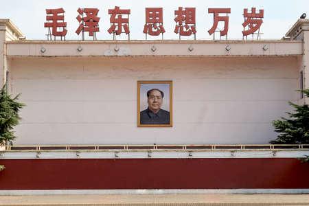 Mao Zedongs portrait Editorial