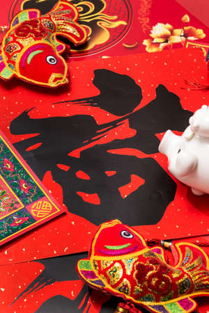 2019 is the Chinese Lunar Year of the Pig Reklamní fotografie