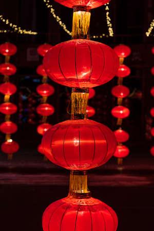 Red lanterns at night Фото со стока - 116595585