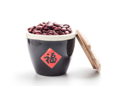 Nutritious red kidney beans
