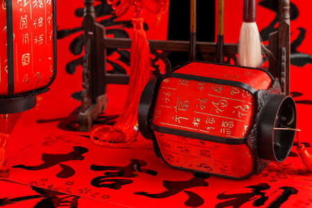 Chinese New Year materials such as couplets, red lanterns and chinese brush pens