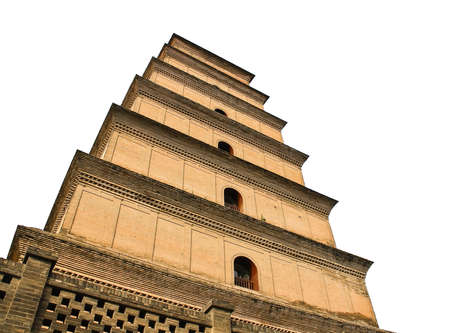 Giant Wild Goose Pagoda or Big Wild Goose Pagoda (Xi'an, Shaanxi, China) isolated on white background