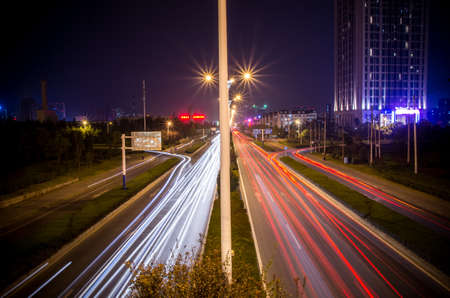 bustling: The bustling city in night view