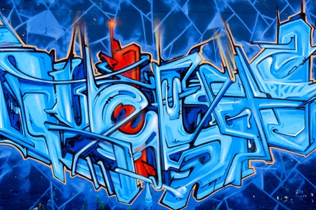 Graffity on the wall background