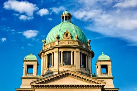 Parlament: Belgrade parlament dome