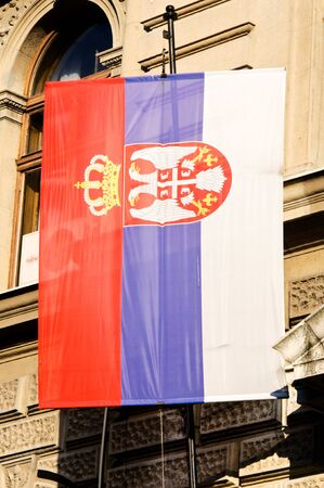 Official Serbian flag photo