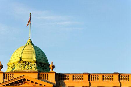 Parlament: Dome of Serbian parlament