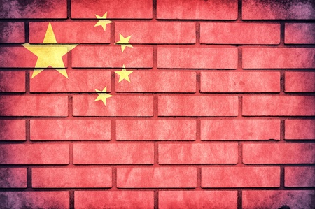 China flag on the old red bricks Stock Photo - 21163615