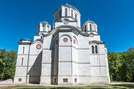 Saint George Orthodox Church in Serbia
