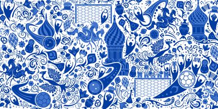 ロシアの背景、現代と伝統的な要素、ベクトル図を持つロシア パターンの世界