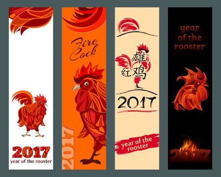 vertical bar: Vertical Banners Set with 2017 Chinese New Year symbol fire cock. Translation integrated hieroglyphs: Red Rooster. Vector illustration.