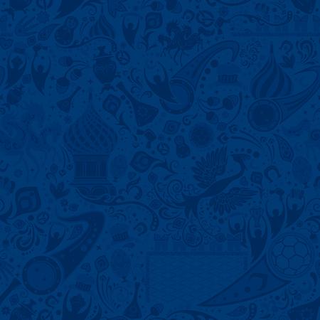Modèle rond bleu sans soudure, le monde de la Russie fond avec des éléments modernes et traditionnels, illustration vectorielle Vecteurs