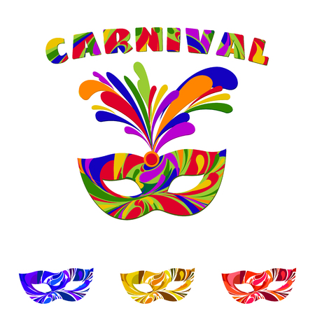 rendezvous: Carnival mask with colorful feathers. Vector illustration. Illustration