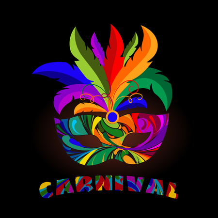 Carnival mask with colorful feathers. Vector illustration. Illustration