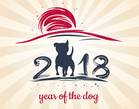 Chinese New Year 2018. Greeting card. Dog, traditional symbol by eastern calendar. Painting calligraphy. Vector illustration Иллюстрация