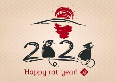 Chinese New Year 2020. Greeting card. Rat, traditional symbol by eastern calendar. Painting calligraphy. Translation hieroglyph: Felicity. Vector illustration