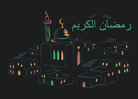 Ramadan greetings in Arabic script. An Islamic greeting card, background, banner for holy month of Ramadhan Kareem. Translation: Generous Ramadhan. Vector template for web and print.
