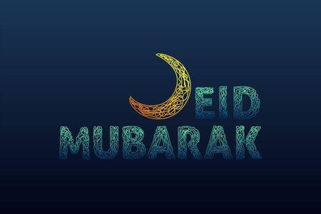 Eid Mubarak handwritten lettering. Ramadan kareem illustration for greeting card, poster and banner. Vector template.