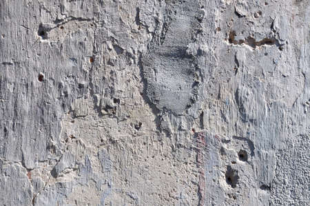 Texture of exposed rough concrete wall