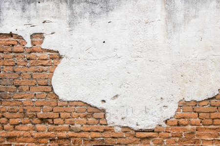 exposed concrete: white exposed brick concrete wall. Stock Photo