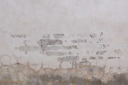 exposed: Exposed concrete wall.