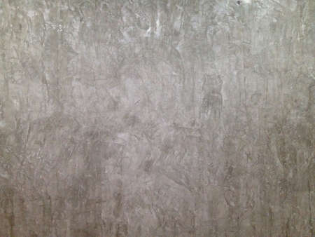 shiny: Texture of raw gray exposed concrete wall. Stock Photo