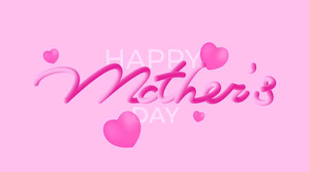 Happy Mothers Day, beautiful lettering isolated on pink background, vector illustration. 3d looking handwriting letters, trendy design text for banners, greeting cards, web. 矢量图像