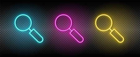 Commission, marketing neon icon set
