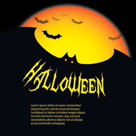 Halloween Backdrop Vector