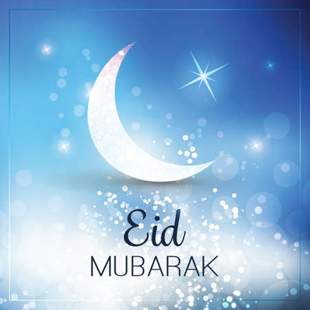 mubarak: Eid Mubarak - Moon in the Sky - Greeting Card for Muslim Community Festival