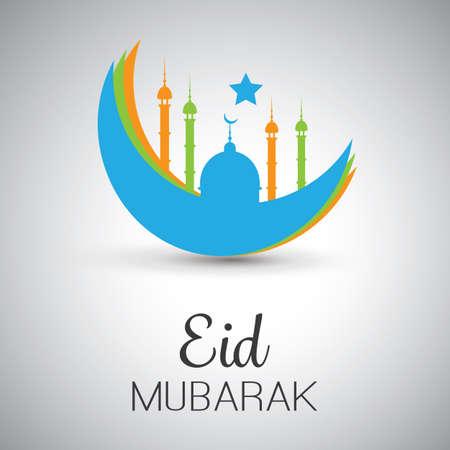 fitr: Eid Mubarak - Moon in the Sky - Greeting Card for Muslim Community Festival