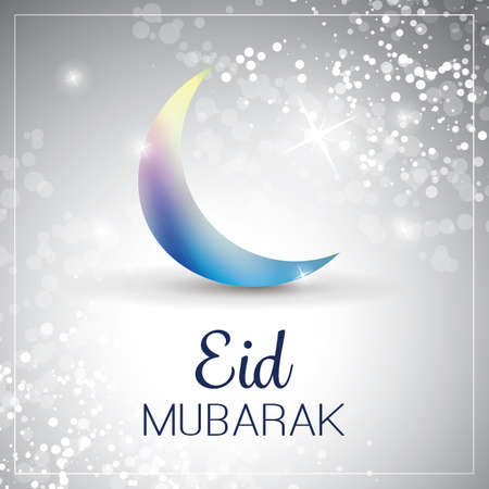 ul: Eid Mubarak - Moon in the Sky - Greeting Card for Muslim Community Festival